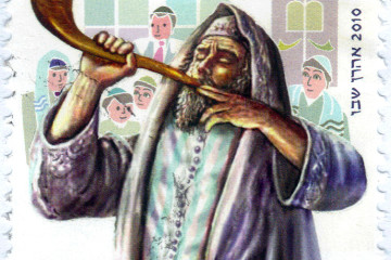Religious Jew Blowing To The Shofar