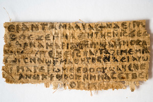 OLDEST GOSPEL TEXT DISCOVERED